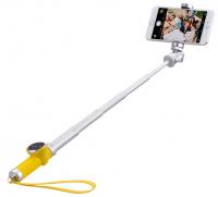 Монопод и трипод Momax Selfie Pro Selfie Pod 90 см KMS4, серебристый