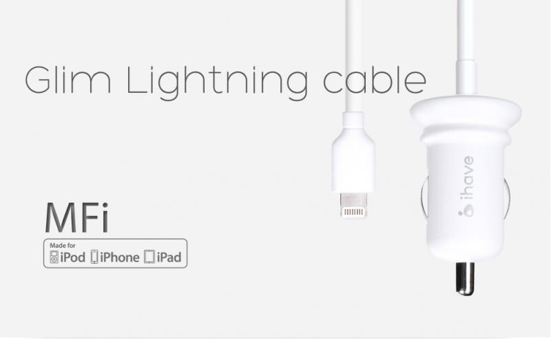 Автомобильное зарядное устройство iHave Glim 2.4 A с проводом Lighting ,белый