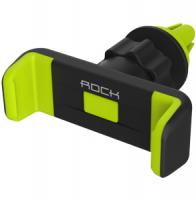 Автомобильный держатель для телефонов в воздуховод Rock Vent Deluxe Edition Car Holder, зеленый