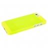 Накладка пластиковая Xinbo для iPhone 5/5S лимонная