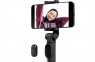 Монопод-трипод Xiaomi Mi Selfie Stick Tripod, черный