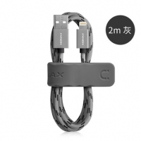 USB кабель lightning Momax Elite Link  MFI для Apple iPhone / iPad, темно-серый 2 метра