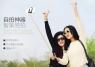 Монопод палка-штатив для селфи iHave Selfie Shetter & Stick с Bluetooth пультом, серый