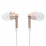 Наушники Xiaomi Mi In-Ear Headphones Quantie (Hybrid Pro) с регулировкой громкости, бело-золотые