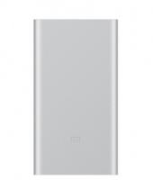 Аккумулятор внешний универсальный Power Bank Xiaomi Mi Power 2 10000 mAh с поддержкой Quick Charge 2.0, серебристый PLM02ZM