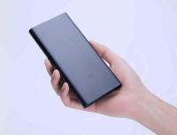 Аккумулятор внешний универсальный Power Bank Xiaomi Mi Power 2 New 2USB 10000 mAh (PLM09ZM)