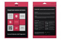 """Защитная пленка Ainy для Apple iPad Air/Air 2/Pro 9.7"""", матовая"""