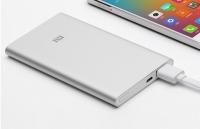 Аккумулятор внешний универсальный Power Bank Xiaomi Mi Slim 5000 mAh, серебристый